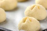 ダブルチーズブレッドの作り方11