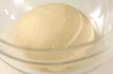 ダブルチーズブレッドの作り方3