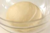 ダブルチーズブレッドの作り方7