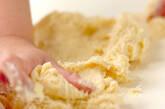 ダブルチーズブレッドの作り方6