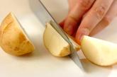 フライドポテトガーリック風味の下準備1