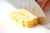 和風チーズ揚餃子の作り方の手順1