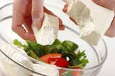 豆腐サラダの作り方6