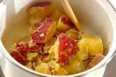 サツマイモのハニーマスタードサラダの作り方1