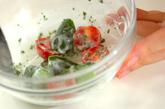プチトマトとキュウリのサラダの作り方2
