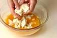豆腐オムレツの作り方1
