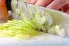 クラゲのカラシ酢和えの作り方の手順2