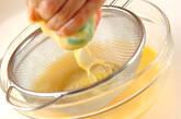 茶碗蒸しの作り方6