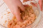 ナス鶏ミンチ挟み揚げの下準備3