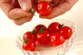 プチトマトの香菜サラダの下準備1