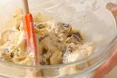レーズンアイスの作り方2