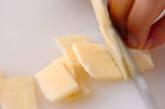 水煮タケノコのみそ汁の下準備1