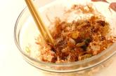 鶏肉と白ネギのおかかまみれの作り方3