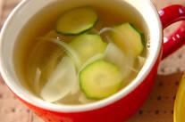 ズッキーニのエスニックスープ