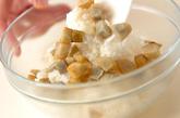 揚げ里芋の混ぜご飯の作り方2
