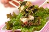 白和えサラダの作り方2
