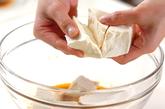 白和えサラダの作り方1