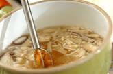 エノキとシイタケのみそ汁の作り方5
