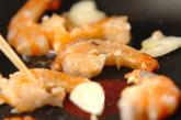 エビとレタスのエスニック炒めの作り方1