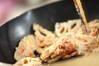 レンコンの明太マヨ炒めの作り方の手順3