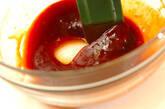 手羽とエビの漬け焼きの作り方1