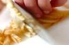 新ジャガの春色炒めの作り方の手順1