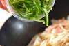 新ジャガの春色炒めの作り方の手順5
