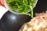 新ジャガの春色炒めの作り方5