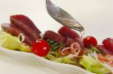 カツオと野菜のサラダの作り方1