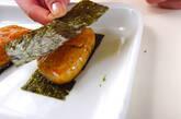 粟餅のサンドイッチの作り方4