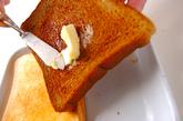 粟餅のサンドイッチの下準備2