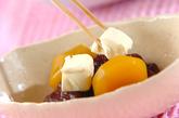 クリームチーズ小豆添えの作り方1