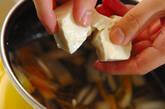 豆腐のあったかくずし汁の作り方7