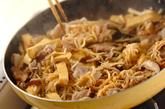 豚肉と切干し大根の炒め物の作り方2