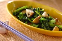 小松菜のマッシュルーム炒め
