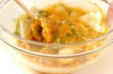 明太とろろのふんわり焼きの作り方3