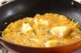 明太とろろのふんわり焼きの作り方4