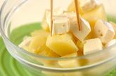 ジャガイモのチーズ和えの作り方1