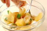 ジャガイモのチーズ和えの作り方5