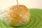 ジャガイモのチーズ和えの下準備1