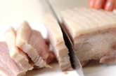 ゆで豚・イタリアンソースの作り方2