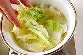 白菜のみそ汁の作り方1