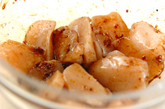 ホタテのマリネサラダの作り方1