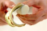 ウドとエビのチーズ焼きの作り方1