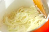 マロンスープの作り方1