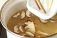 タケノコとハムのスープの作り方1