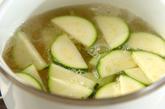 ズッキーニのみそ汁の作り方1