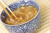 カップ味噌スープの作り方1