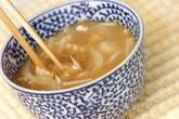 カップ味噌スープの作り方2