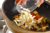 アボカドキムチーズの作り方2
